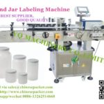 Automatic jar wrap around labeling machines testing video for US customer round bottles labeler