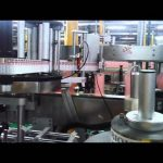 180 BPM high speed glass round bottle labeling machine double sides label application machinery