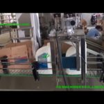5L engine oil bottle capping machine price four bottles box cartoning equipment demo video