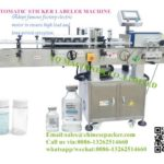 automatic 30ml small bottle labeling machine plastic and glass vial wrap around label applicator