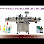 Automatic Adhesive Sticker Labeler  For Small Bottles YQ machinery Wrap Around Vial label applicator