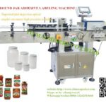 wrap around jar labeling machine testing video round containers sticker labeller manufacturers