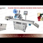 flat pouch labeler with dispenser and collector|YQ machinery bag label applicator suppliers