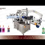 Double side label application machine for oval flat bottles|YQ machinery two sided labelling machine