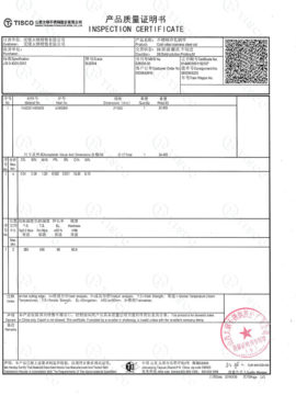304SS inspection certificate