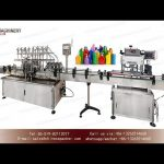 How to  adjust sanitizer packing machine with gear pump filler|Parameter setting on screen