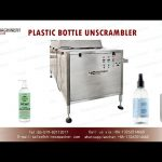 Automatic bottle unscrambler machines for 4 sizes of bottles |rotary plastic bottle orientor