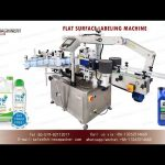5L bottle side label applicator manufacturers|jerry can sticker labeling machines price