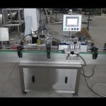 Automatic label applicator point-positioning labeling system jar vertical adhesive labeler