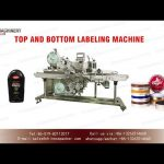 top and bottom labeling machine for shoe polish|shoe cream flat surface labeller price