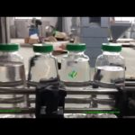 inline type cap closing machine manufacturers for pet square flat bottle cappers