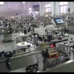 Automatic labeling machines Double-face labeller adhesive label applicator machine