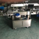 Flat bottles adhesive labeling machine manufacturer 3 sided label applicator system for Edwin