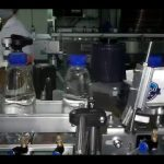 Fixed point position labeling machine clip Beverage cans labeler round bottle label applicator price