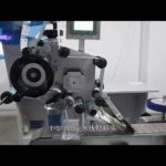 Automatic assembly line labeling head