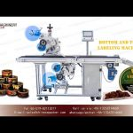 automatic can labeling machines|YQ MACHINERY  bottom and top label applicator suppliers