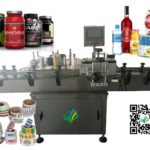 automatic vertical small pail labeling machine manufacturers  fixed Positioning bottle labeller