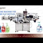 high speed self adhesive label applicators for round bottle|YQ machinery pressure sensitive labeler