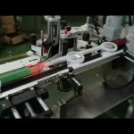 cups labeling machine