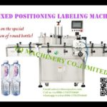 300ML labeling machine for water round bottle fixed point jar tin sticker labeler Etiqueteuse