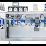 plastic bottle ampoule FFS forming filling sealing machine for syrup bath cream chocolate filler