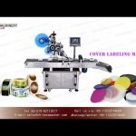 flat labeling machine manufacturers for plastic lid|automatic lid label applicator price
