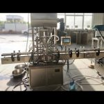 Juice Filling Line/Juice Filling and Capping Machine Factory