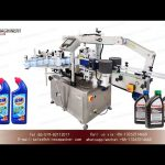 front and back bottle sticker labeling machine |YQ machinery pressure sensitive labeler
