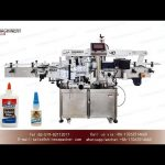 front and back label machine for 60 125ml glue bottle|YQ machinery two sides sticker labeller