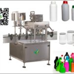 automatic round bottle inline screw capping machine straight automatic Spindle Capper system