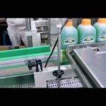 Concentrated juice filling machine production and packaging line
