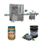 Automatic Edible Sunflower Seeds Oil Filling Factory Price