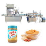 Commercial Food Filling Machine