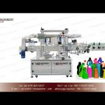 front and back labeling machine for oval suqare round bottle|pressure sensitive labeling machines