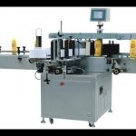 automatic double sides labeling machine for flat bottle label applicator with photoelectric detector