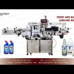 how to adjust front and back labeling machine for different sizes|label system
