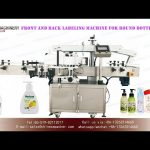 front and back labeling machine for round container|wrap around labelers Máquina etiquetadora