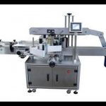 Auto round bottles labeller double-sided labeling machine for glass bottle label applicator