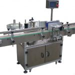 Vertical label applicator round bottle labeling equipment with date printer adhesive labeler machine