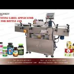 Automatic Orienting label applicator for plastic glass jars|sticker adhesive round jars labelers