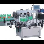 adhesive two sided labelling equipment flat bottle labeler high speed vertical label applicator