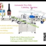 Wine bottle two sizes labeling machine prices soy sauce vinegar bottle front  back sided labeler