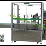 nail polish filling and capping machine suppliers for glass & plastic vial bottling equipment