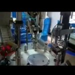 automatic plastic bottle capper equipment,high speed capping machine,チューブキャッパー,軟管旋蓋機