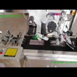 Automatic M shape bag labeling machine with seperating numbering and collecting equipment