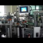 Automatic Adhesive Sticker Labeling Machine For Side Edge Vertical Label Applicator With PLC