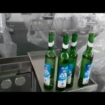 automatic back front and neck labeling machine for beer glass bottle sticker labeler
