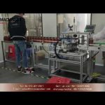 One label for wrap around of square jar labeler|four sided labeling machine