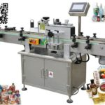 how to adjust for different sizes of jars bottles tins automatic labeler machine  آلة وسم