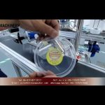 Lid labeling machine cost|YQ machinery top label applicator for plastic cover cap